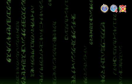 Matrix Animation with WebKit CSS3 – GirlieMac! Blog